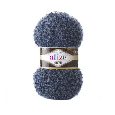 Alize Boucle 6026 Джинс