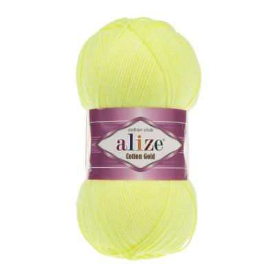 Alize Cotton Gold 668 фисташковый
