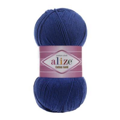Alize Cotton Gold 389 Ярко-Синий