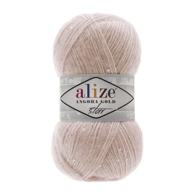 Alize Angora gold Star 161 Powder (пудра)