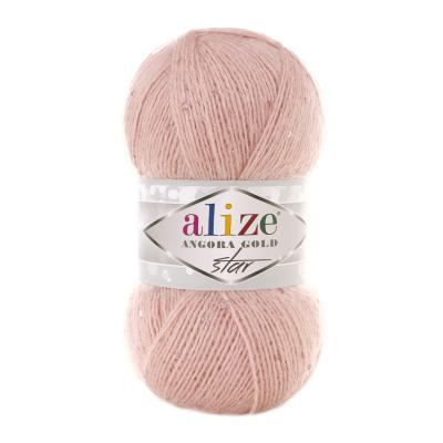 Alize Angora gold Star 399 Powder (светло-розовый)