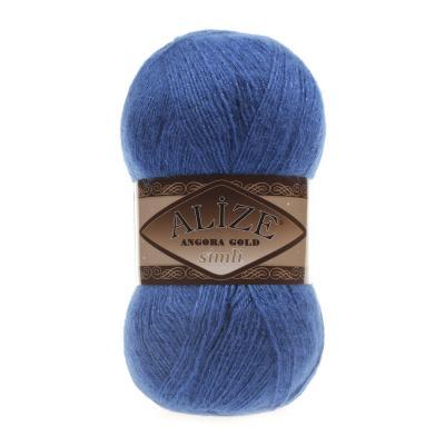 Alize Angora gold Simli 636 Royal Blue (василек)