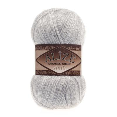 Alize Angora gold Simli 208 Light Grey Melange (светло-серый меланж)
