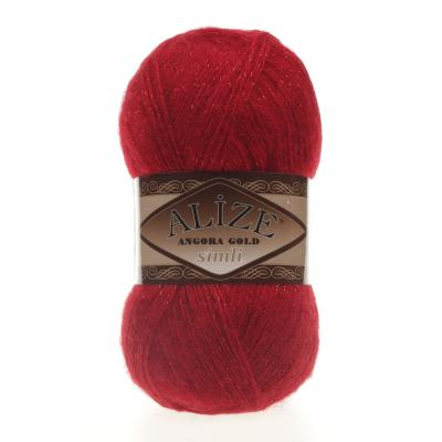 Alize Angora gold Simli 106 Red (красный)