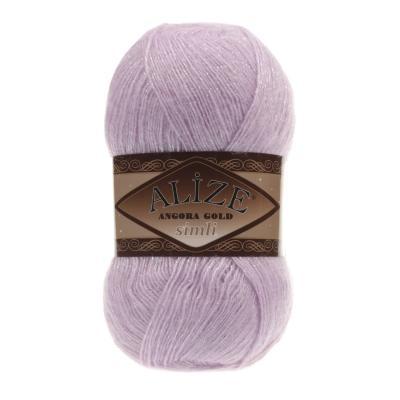 Alize Angora gold Simli 27 Lilac (лиловый)