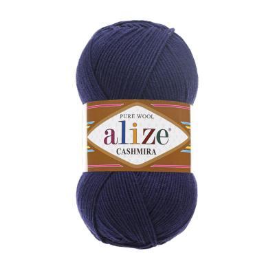 Alize Cashmira 58 Navy (темно-синий)
