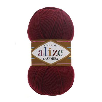 Alize Cashmira 57 Bordeaux (бордовый)