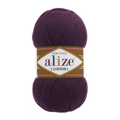 Alize Cashmira 202 Purple (слива)