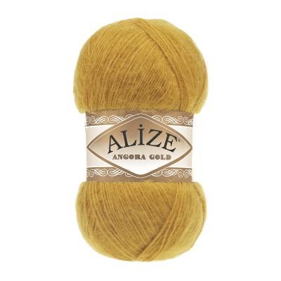 Alize Angora gold 02 Saffron (шафран)