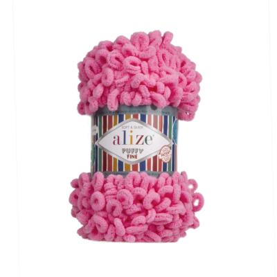 Alize Puffy fine 121 cotton candy (сахарная вата)