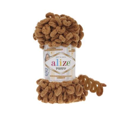 Alize Puffy 179 camel (карамель)
