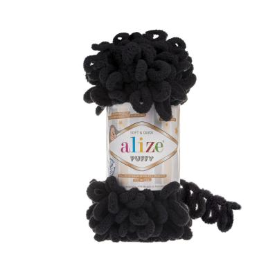 Alize Puffy 60 black (черный)