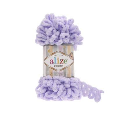 Alize Puffy 146 Lavender (лаванда)