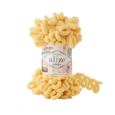 Alize Puffy 509 Lemonade (абрикосовый)