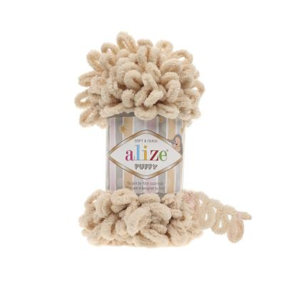 Alize Puffy 310 Honey (мед)