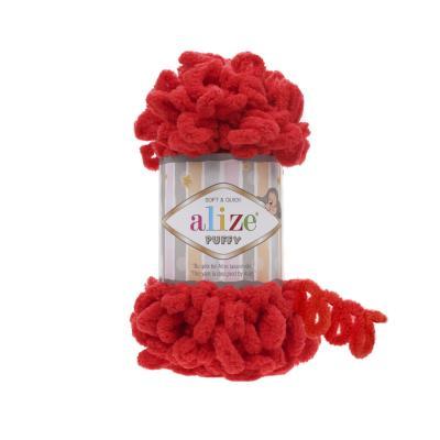 Alize Puffy 56 Red (красный)