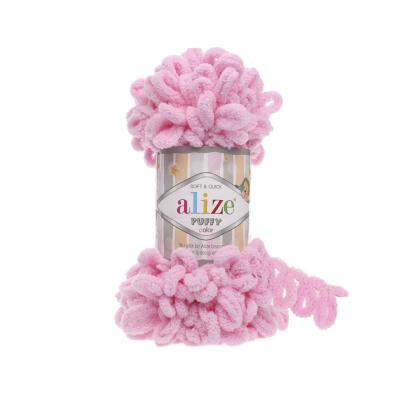Alize Puffy 185 Pink (розовый)