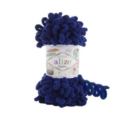 Alize Puffy 360 Royal Blue (синий)