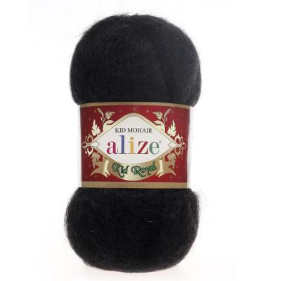 Alize Mohair Kid Royal 50 60 Black (черный)