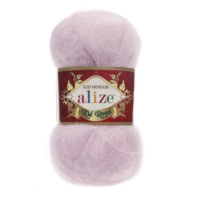 Alize Mohair Kid Royal 50 143 Powder (пудра)