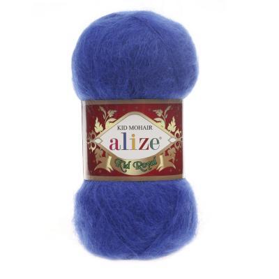 Alize Mohair Kid Royal 50 141 Royal Blue (василек)