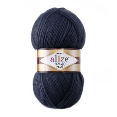 Alize Angora Real 40 plus 58 Navy (темно-синий)