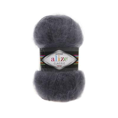 Alize Mohair classic 53 темно-серый