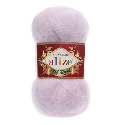 Alize Mohair Kid Royal 50 275 сиренево-розовый