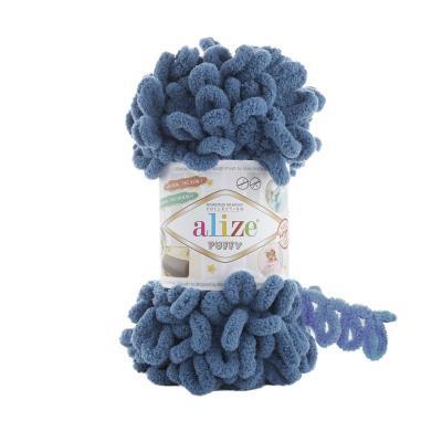 Alize Puffy 637 джинс